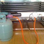 Các cảnh báo về vấn đề gas của tủ lạnh Hitachi