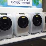 Hướng dẫn sử dụng máy giặt nội địa hitachi