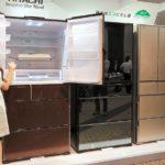 Kích thước tủ lạnh hitachi side by side